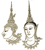 A Thai style drawing of two heads which are female and male.